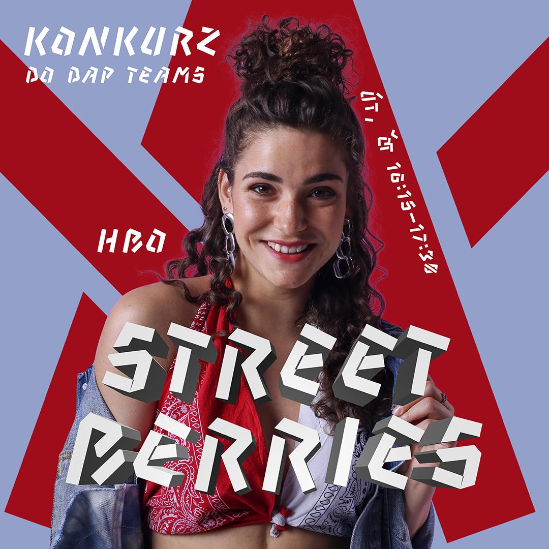 DAP team - Street Berries